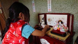 ひな人形の飾り方