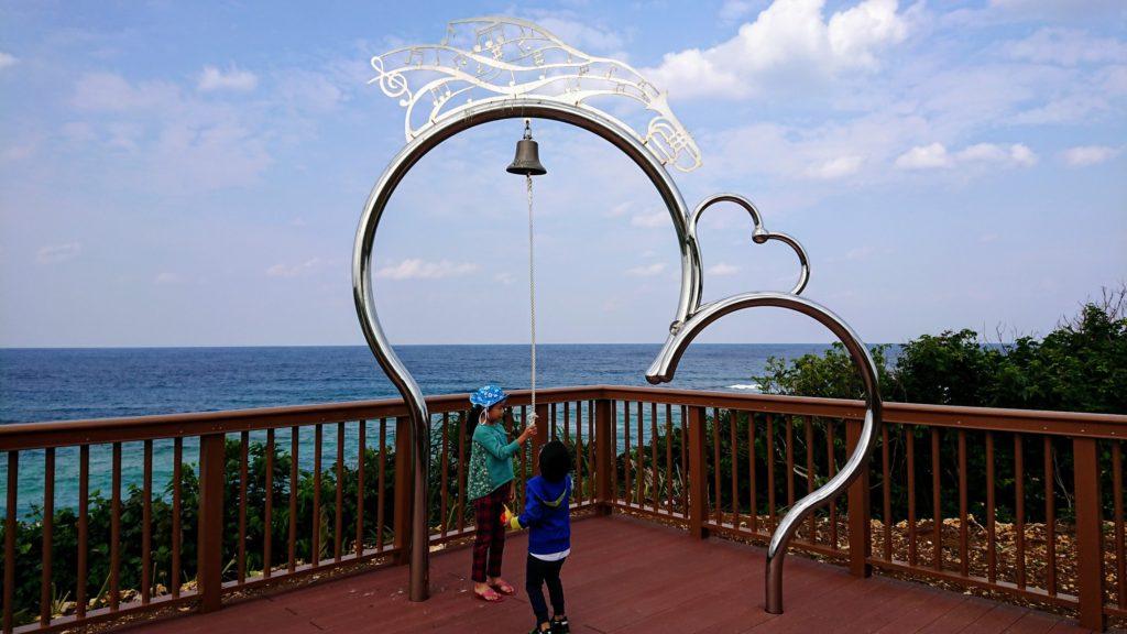 与論島の愛の鐘