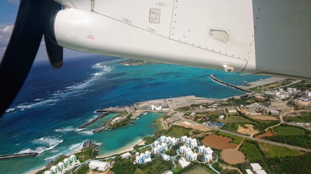 空から見た与論島