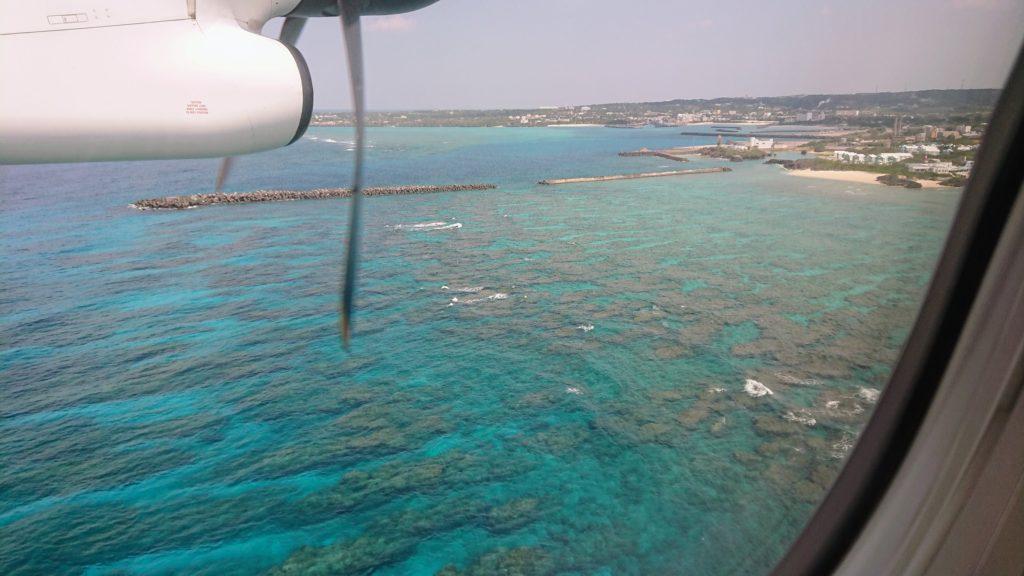 飛行機から見た与論島