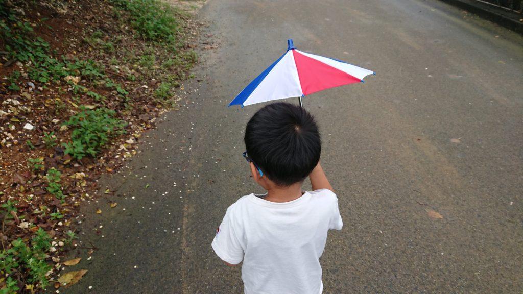 マリノス応援傘